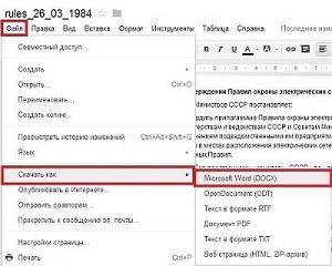 сохранить pdf to word