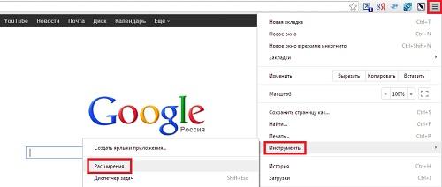 скачать музыку в Google Chrome