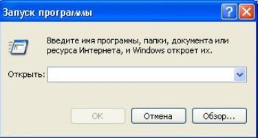 выполнить windows 98