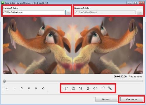 перевернуть видео в free video flip & rotate