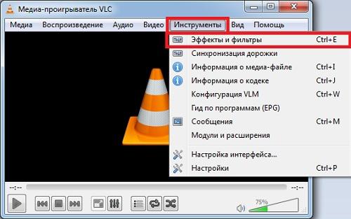 повернуть видео в VLC