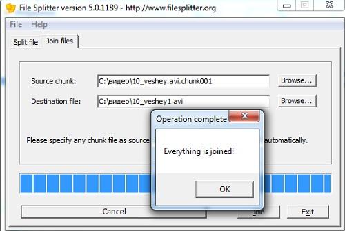 сборка файла в File Splitter