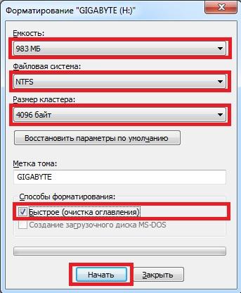 форматирование флэшки windows