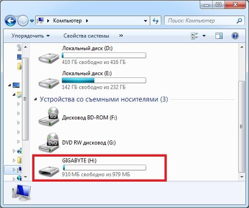 форматирование флешки  windows 7