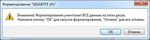как форматировать флэшку под NTFS