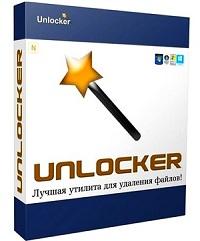 удаление файла с Unlocker
