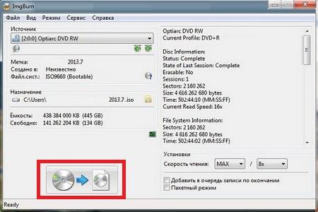 записать образ диска в ImgBurner