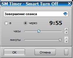 отключение ПК в SM Timer