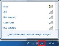 доступные wifi роутеры