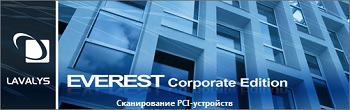 everest corporate
