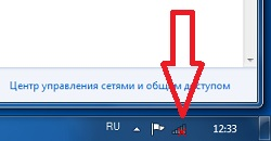 ноутбук не видит wi fi