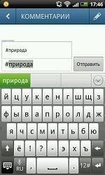 теги instagram