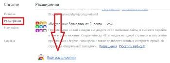 блокирование рекламы в гугл хром