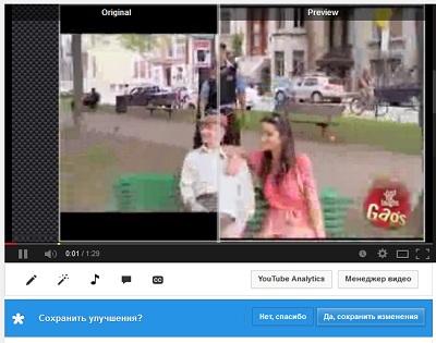 добавление видео на ютуб