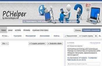 internetideyka в facebook