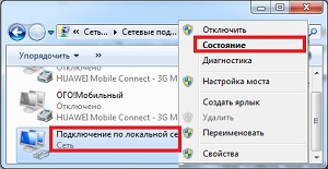 mac адрес сетевой карты
