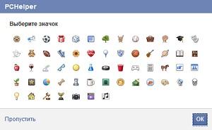 значок для группы фейсбук