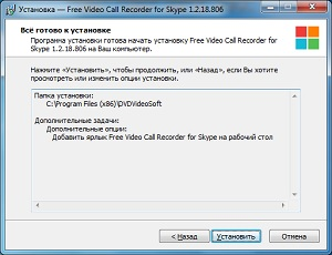 free video call recoder for skype