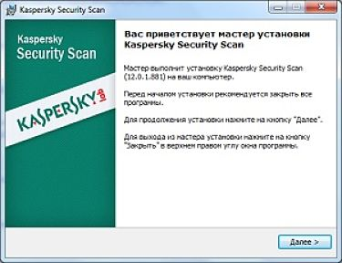 установка kasperskiy security scan