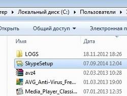 открываем скачанный файл обновления
