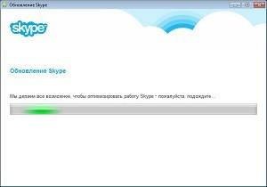 ждем окончания обновления скайпа