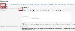 как сделать подпись почте gmail