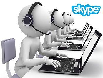служба поддержки скайпа
