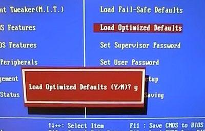 Сброс настроек BIOS до уровня «по умолчанию»