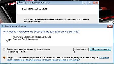 Установка USB-контроллеров