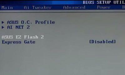 Утилита Asus EZ Flash 2 в секции Tools