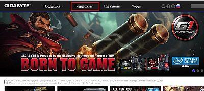 главная страница сайта компании Gigabyte