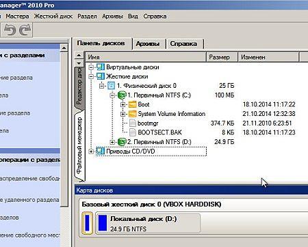 bootmgr в Windows 7 из Paragon Manager