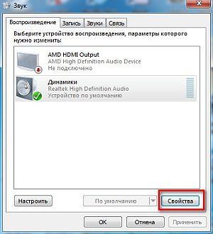 пример с наличием устройства hdmi