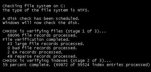 Этап проверки целостности каталогов и файлов