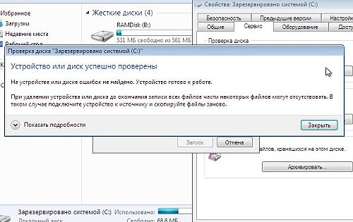 запуск оснастка сертификаты windows 7