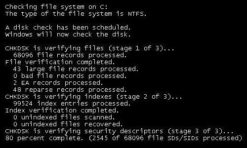 Проверка дескрипторов безопасности в чекдиск