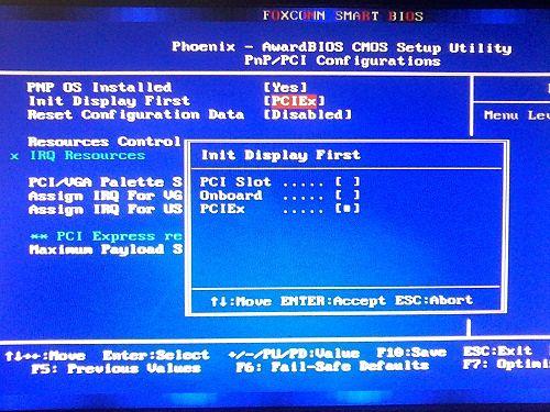 доступные значения функции Init Display First