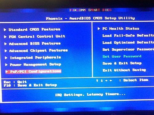 откроем соответствующее меню в BIOS