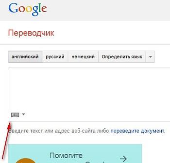 окно сервиса Переводчик в браузере Mozilla и Яндекс-6