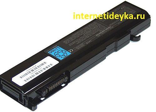 Аккумуляторная батарея ноутбука-4
