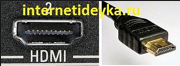 Цифровой разъем HDMI и кабель -12