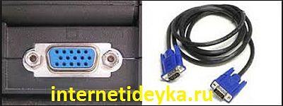 VGA-кабель и его разъем на ноутбуке-10