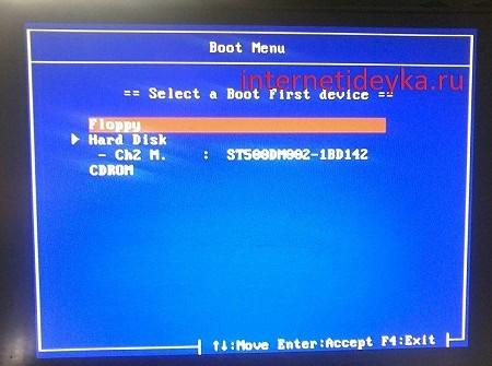 окно загрузки на плате Foxconn-1