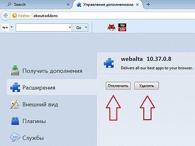 Дополнение webalta для Mozilla-17