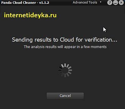 Отправка данных в облако-14