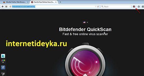 В Mozilla Firefox после установки плагина QuickScan появляется значок-7
