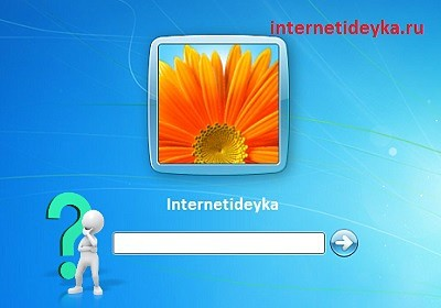 Флешка сброса пароля windows 7