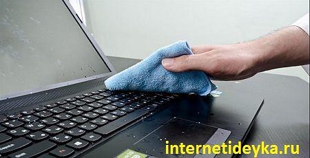 Прежде всего, осторожно сотрите воду с ноутбука-10