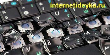 последствия работы фена для просушки ноутбука-8