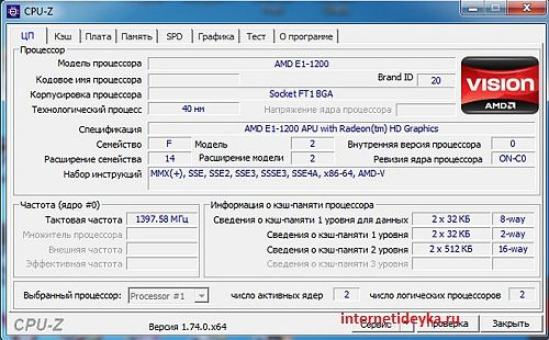 CPU-Z позволит отслеживать состояние ЦП -4